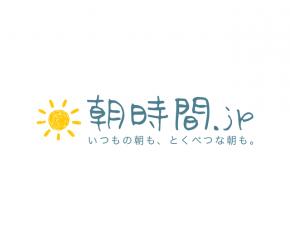 朝時間.jp